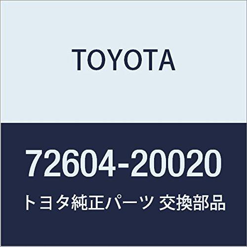 TOYOTA Genuine 72604-20020 Seat Back Lock Sub Assembly