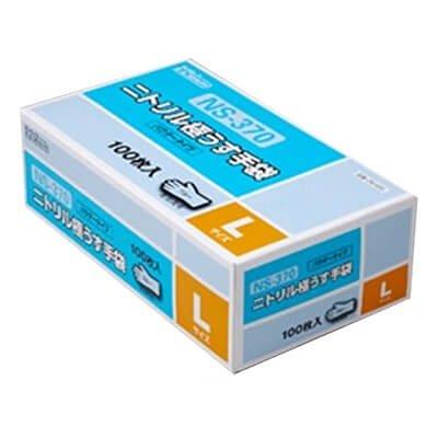 【ケース販売】 ダンロップ ニトリル極うす手袋 粉付 L ブルー NS-370 (100枚入×20箱) B07B2SCJY7