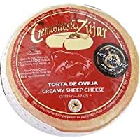 Cremositos del Zújar queso de untar premio World