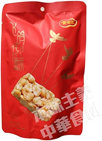 黄老五椒塩味花生酥(山椒風味ピーナッツ菓子)168g