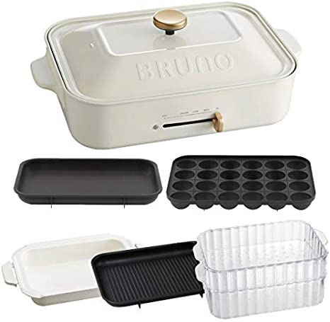 BRUNO Compact hot Plate Ceramic Coated Pans White Grill Plate Steamer Set of 4