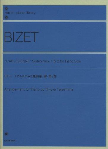 L'Arlesienne Suites Nos 1 And 2 Piano - Nos Suites Larlesienne