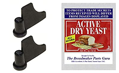 Lot of 2 Wolfgang Puck Bread Machine Paddle Blade NEW BBME025 part maker breadmaker