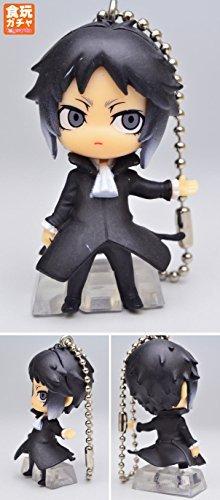 "Takara Tomy Bungo Stray Dogs Mascot Keychain Figure ~1.5"" - Akutagawa Ryuunosuke"