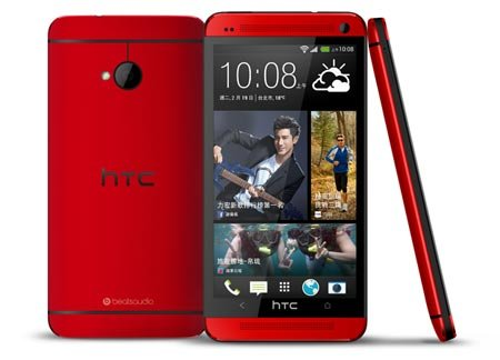htc one red - 4