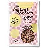インスタントタピオカ 300g 冷凍 神戸物産 (3袋)