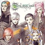 Video Game Soundtrack by Digital Devil Saga-Avatar Tune (2004-09-24)