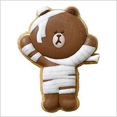 【ビスケット・クッキーの新商品】LINE FRIENDS アイシングクッキー(ハロウィン) ブラウンマミー