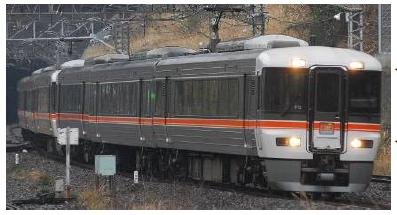 TOMIX Nゲージ 92985 限定 373系特急電車 (東海・ムーンライトながら) セット
