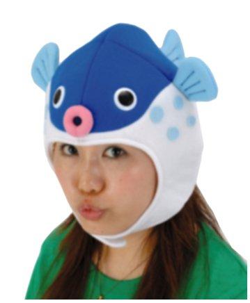 Japanese Anime Fugu (Blowfish) Cap Costumes Cosplay Party...