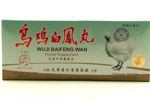 Wuji Baifeng Wan Herbal Supplément (10 boîtes, 50 comprimés chacun) - 1 boîte