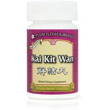 Activated Barley - Kai Kit Wan, or Jie Jie Wan, 200ct Teapills