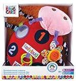 Kids Preferred The World of Eric Carle Large Developmental Toy, Ladybug, Baby & Kids Zone