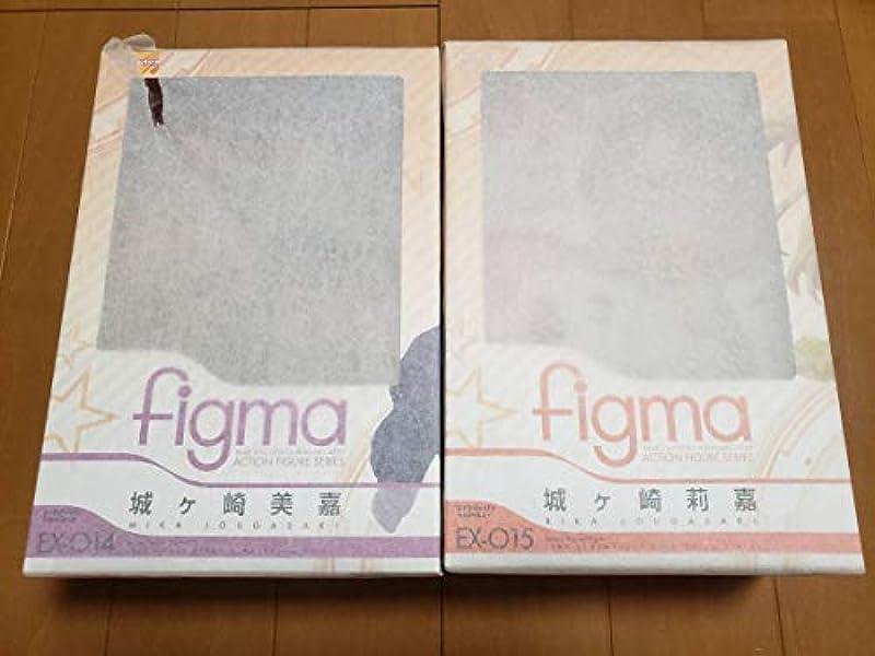 맥스팩토리 figma 아이돌 마스터 신데렐라 걸즈 EX-014 성《》기미카 EX-015 성《》기리가