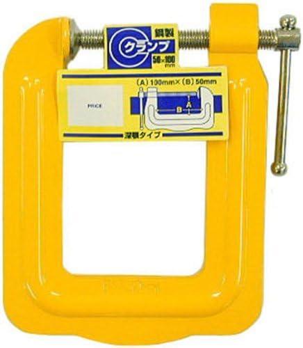 (業務用6個セット) H&H 鋼製Cクランプ(深アゴ) CL-5010 50x100mm イエロー