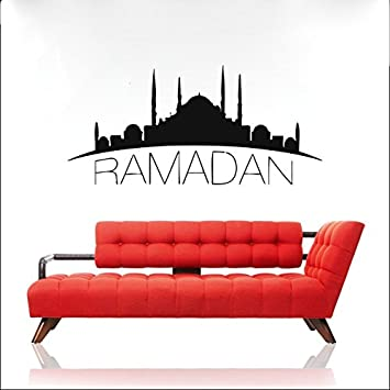 Wall Decal Sticker Muslin Decal Quote Eid Murabak Ramadan Kareem Mask Islam  Religion 1711t