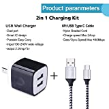 Dual USB Charging Block Box + Car Charger and 6Ft