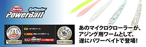 Berkley POWER BAIT MicroCrawler AjingCustom 3inch CLRREDFLK [Japan Import]