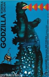 (Godzilla Polish Movie Poster 24x36)