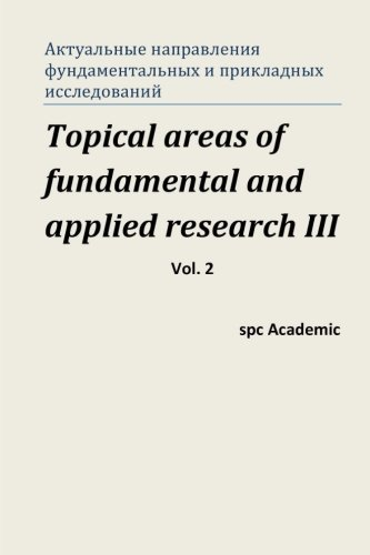 Topical areas of fundamental and applied research III. Vol. 2: Proceedings of the Conference. North Charleston, 13-14.03.2014 (Volume 2) (Russian Edition) PDF