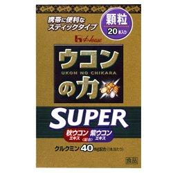 【ハウス食品】ウコンの力顆粒スーパー(1.8g*20袋) ×10個セット   B00XJ3H6D4