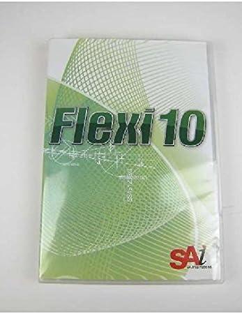 Corte de arranque Flexi 10 software para plotter de corte HobbyCut ...