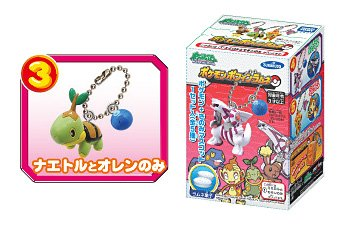 Pokemon Turtwig Diamond & Pearl Mini Keychain Figure (~1