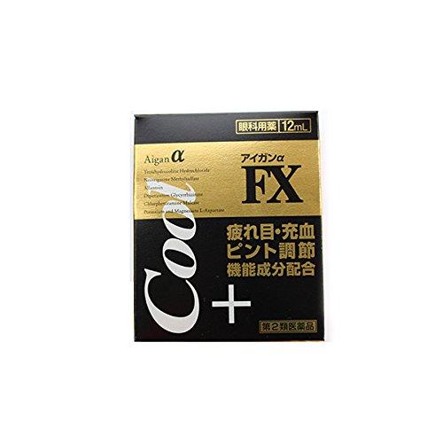 aigan-alpha-fx-cool-plus-12ml-japan-export