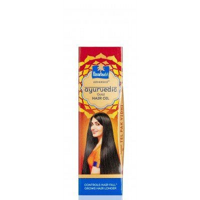 Ayurvedic Oils (Parachute Advanced Ayurvedic Hair Oil 50 Ml)