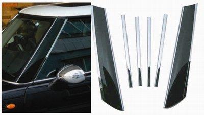 Mini Cooper Chrome / Black Pillar Post Covers (6 pc set) (Cover Set Pillar)