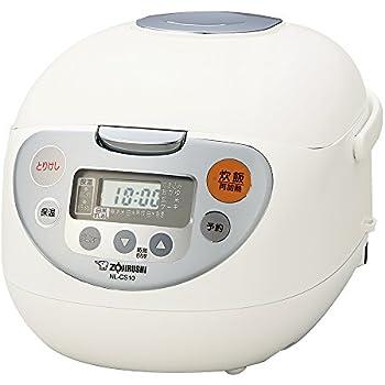 Amazon.com: ZOJIRUSHI Rice Cooker With Micro-computer Type