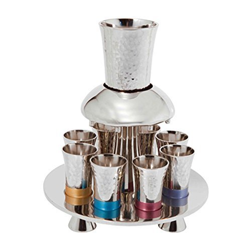 Yair Emanuel Hammer Work Kiddush Cup & Fountain Set AR-YE-FNH-1