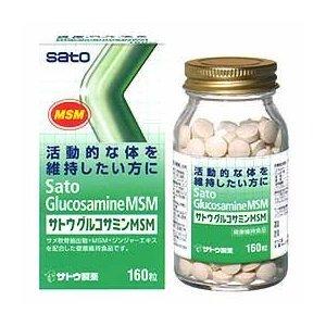 サトウグルコサミンMSM 300粒×(3セット) B003H54EI4