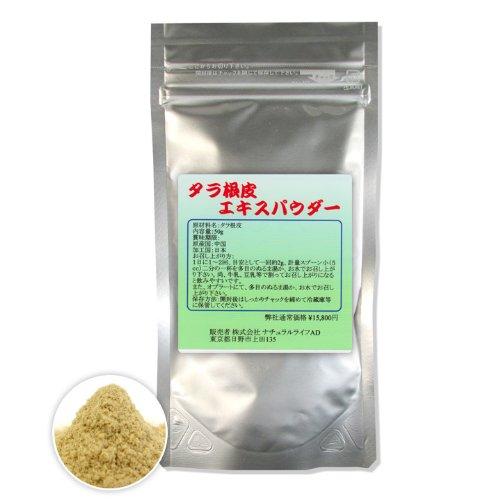 タラ根皮エキスパウダー[50g]天然ピュア原料(エキス抽出超微細粉末)健康食品(タラコンピ,たらこんぴ) B009SHQ0MS