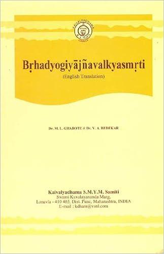 Brhadyogiyajnavalkyasmrti [Paperback] [Jan 01, 2010] Dr ...
