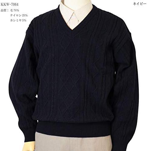 【Aspetiva】【3色:M/L】カシミヤ5% ナイロン25% 毛70% 10ゲージ アラン柄 Vネックセーター 紳士/日本製(7064)