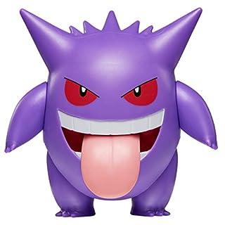 """Pokemon 4.5"""" Battle Feature Figure - Gengar"""