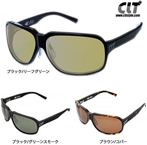 CLT Acutus アクタス ブラック/リーフグリーン