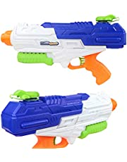 2 Pack 1250CC Water Gun for Kids, Squirt Guns Kids Toys Water Blaster for Adults Boys Girls Summer Swimming Pool Toys Beach Party Backyard Outdoor Water Games
