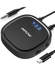 Mpow Bluetooth Transmitter Empfänger, 2 in 1 Bluetooth Adapter mit Optischem Toslink / SPDIF und aptX Niedrige Latenz / aptX HD, 3,5mm AUX, 15m Reichweite, Dual Link für TV, PC, CD Player, MP3 usw
