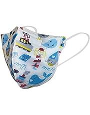 Máscaras KN95 Branco Mar Infantil Criança - Kit de 10, 20, 30, 40, 50, 100 Unidades - FPP2 PFF2 - Filtragem > 95% - Embaladas de 10 em 10 - SOS Mascaras - FBA