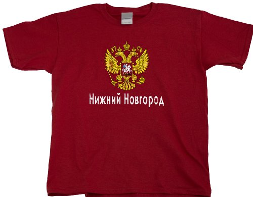 NIZHNY NOVGOROD, RUSSIA Unisex T-shirt. Russian, Rossiya Pride Tee