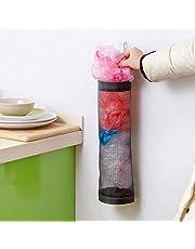 Mainstayae Convenient Home Kitchen Hanging Bag Organizer Grocery Garbage Bag Holder Storage Dispenser Mesh Bags