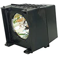Lutema Y67-LMP-E Toshiba 72514011A Replacement DLP/LCD Projection TV Lamp (Economy)