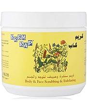 KREM CAP Body and Face Scrubbing and Exfoliating Cream, 500 ml, 6102540