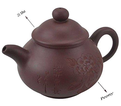 Chinese Handmade Zisha Gongfu Tea Pot Tea Ceremony ZSH05 (Penoy Pattern)