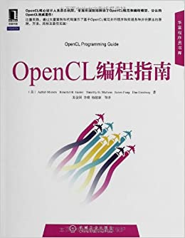 Guide ebook programming download opencl