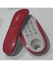 تليفون سلكى للخط الارضى للمنزل والمكتب