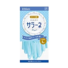 Arbor Home Premium Thin Clean Rubber Living Gloves Dishwashing Waterproof Water Stop Household Gloves (Blue-L)