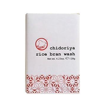 azuki red bean powder scrub 2.1oz scrub by chidoriya Sublimage La Creme Yeux Ultimate Regeneration Eye Cream Chanel 0.5 oz Cream Unisex